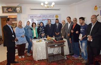 صالون هويدا عطا الثقافي يحتفل بذكرى رحيل عميد الأدب العربي طه حسين | صور