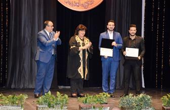 وزيرة الثقافة تسلم جوائز الفائزين بمهرجان الموسيقى العربية | صور