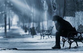 تعرف على أسباب الاكتئاب الشتوي وخطورته على الفتيات في فترة الخطوبة