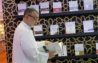 مجلس حكماء المسلمين يختتم مشاركته بمعرض الشارقة الدولي للكتاب