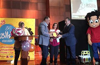 مجلة علاء الدين تحتفل بيوبيلها الفضي بمقر الأهرام وسط حضور كبير| صور