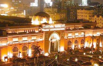 المتحف المصري بالتحرير يحتفل بالذكرى 116 للتأسيس.. الإثنين المقبل | صور