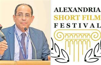 """مهرجان """"الإسكندرية للفيلم القصير"""" يوجه التحية لمستشار وزيرة الثقافة"""