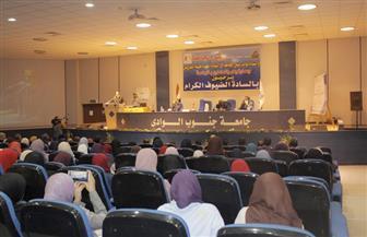 المؤتمر العلمي السابع لكلية الآداب بقنا يوصي بالاهتمام باللغة العربية | صور