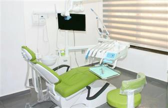 تجهيز عيادة أسنان كاملة بمواصفات وتقنيات عالمية بمستشفى الأورام بالأقصر