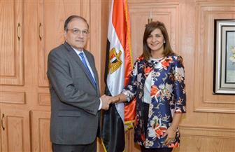 سفير أرمينيا بمصر يدعو وزيرة الهجرة لزيارة بلاده