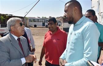 محافظ أسوان يحيل المسئولين بمعسكر الشباب والملعب الفرعى بطريق السادات للتحقيق  صور