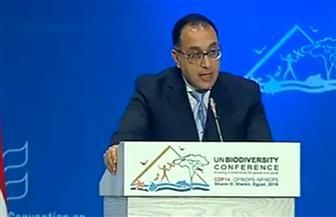 """ننشر نص كلمة رئيس الوزراء خلال مؤتمر """"الأطراف للتنوع البيولوجي"""" المنعقد بشرم الشيخ"""
