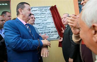 محافظ كفرالشيخ يفتتح مسجد النرجس ومدرسة كفر جلو وأولاد سعيد ومركز شباب بلطيم | صور