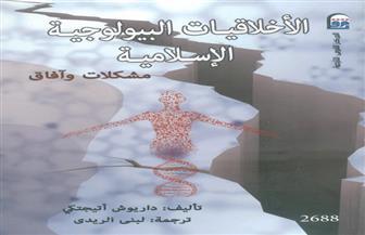 """""""القومى للترجمة"""" يشارك بأحدث إصداراته في معرض الكويت الدولى للكتاب"""