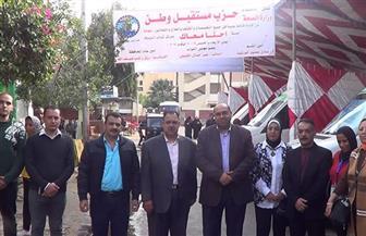"""""""مستقبل وطن"""" بالإسكندرية ينظم قافلة طبية بمنطقة الرمل ثان"""