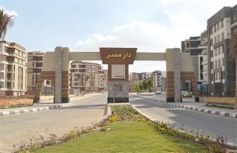 """""""الإسكان"""": 2 ديسمبر المقبل بدء تسليم 600 وحدة بمشروع """"دار مصر"""" في دمياط الجديدة"""
