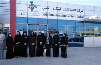 غادة والي تزور مركز الاكتشاف والتدخل المبكر للإعاقات بدبي| صور