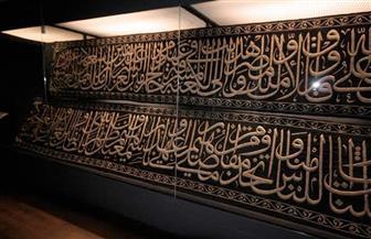 متحف النسيج المصري بشارع المعز يحتفل بالمولد النبوي الشريف.. الإثنين