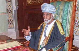 السلطان قابوس: سلطنة عمان حريصة على تعزيز الحوار بين الدول وتحقيق الأمن والاستقرار