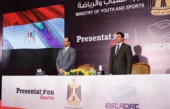 محمد كامل: سنوفر ١٠٠٠ فرصة عمل بعد التعاون مع وزارة الرياضة