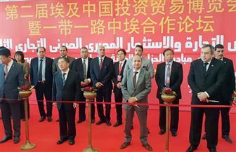 وزير الصناعة يفتتح معرض ومؤتمر التجارة والاستثمار المصري الصيني|صور