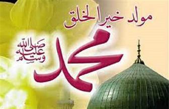 """كيف نحتفل بمولد النبي محمد """"صلى الله عليه وسلم""""؟"""