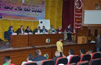 أحمد طارق رئيسا لاتحاد طلاب جامعة الفيوم |صور