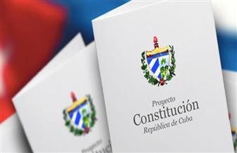 كوبا تختتم 3 أشهر من المناقشات حول مسودة الدستور الجديد