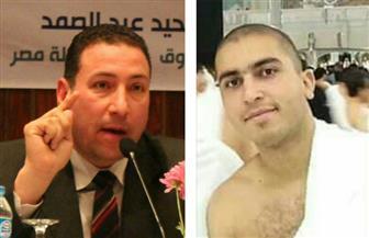 """في قضية الصيدلي المصري القتيل بالمملكة.. نقيب الصيادلة: رئيس """"النهدي"""" شكل هيئة محامين لمتابعة القضية"""