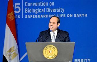 نص كلمة الرئيس السيسي في افتتاح مؤتمر الأمم المتحدة للتنوع البيولوجي