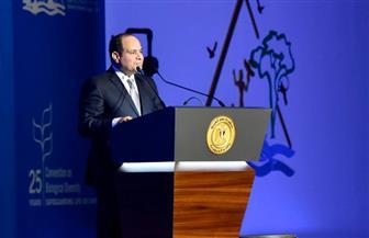 الرئيس السيسي يغادر القاعة فور إلقاء كلمته بمؤتمر التنوع البيولوجي
