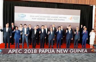 زعماء آسيا والهادي يخفقون في الاتفاق على بيان ختامي لقمة أبك