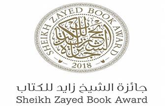 تضم الشهاوي والعادلي.. جائزة الشيخ زايد للكتاب تعلن عن القائمة الطويلة لفرع الآداب