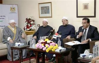 وزير التعليم العالي يشهد احتفال المعهد العالي للدراسات الإسلامية بمناسبة المولد النبوي الشريف | صور