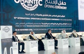 انطلاق فاعليات  المؤتمر الدولي السادس عشر للتشغيل والصيانة في الدول العربية