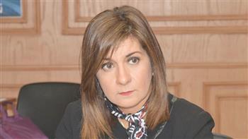 وزيرة الهجرة: قاعدة بيانات المصريين بالخارج تتمتع بالحماية والسرية الكاملة