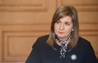 وزيرة الهجرة تستعرض مع نظيريها اليوناني والقبرصي تعزيز تعاون شعوب البلدان الثلاثة