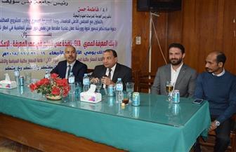 رئيس جامعة بني سويف يشهد فعاليات ورشة عمل بنك المعرفة المصري | صور