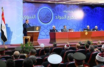الرئيس السيسي يصل إلى مقر الاحتفال بالمولد النبوي الشريف