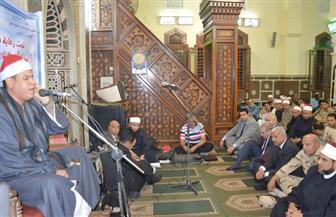 محافظة السويس تحتفل بذكرى المولد النبوي الشريف بمسجد الأربعين   صور
