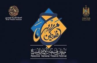 """عرض """"مروج ع فلسطين"""" يفوز بجائزة مهرجان فلسطين الوطني للمسرح"""