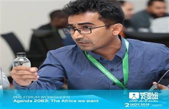 """استمرار فعاليات ورشة """"خطة 2063.. إفريقيا التى نحلم بها"""" فى منتدى شباب العالم"""