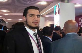 مصعب أمين: نحرص على المشاركة في مؤتمر الشباب لعرض وجهات نظر الأحزاب