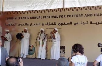 إقبال كبير على افتتاح مهرجان تونس السنوي الثامن للخزف والفخار بالفيوم | صور