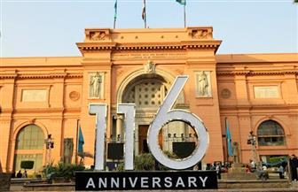 المتحف المصري.. صرح حضاري يشعل الشمعة الـ116 في ذكرى ميلاده |صور