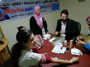 """""""المصريين الأحرار"""" بالسويس يطلق """"صحتك ثروتك"""" للكشف المبكر عن مرضى السكر مجانا"""