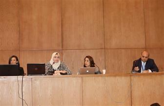 """تفاصيل ندوة """"فرص التمويل الأخضر بالقطاع المالي المصري"""" خلال اجتماعات القمة الـ14 لاتفاقية التنوع البيولوجي"""