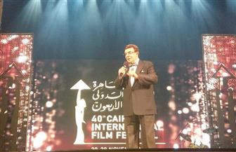 سمير صبري يفتتح مهرجان القاهرة السينمائي وسط احتفاء جماهيري