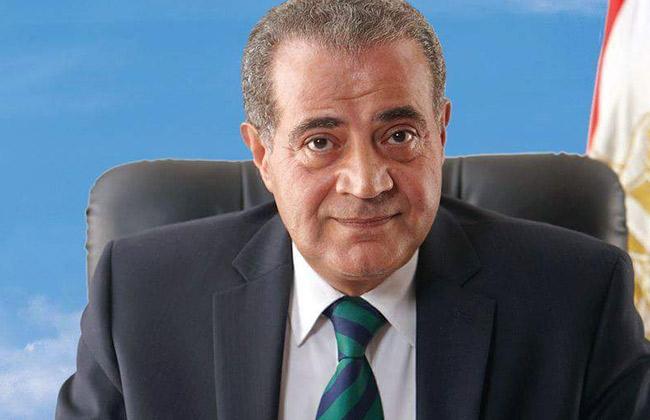 وزير التموين في ضيافة حزب الوفد.. الثلاثاء -