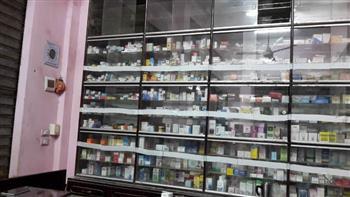 ضبط صيدلية بدون ترخيص تبيع أدوية منتهية الصلاحية فى البحيرة