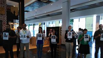 وقفة تضامنية لإحياء ذكرى المدافعين عن البيئة خلال مؤتمر التنوع البيولوجى | صور