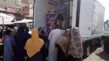 قوافل غذائية لمحاربة الغلاء وجشع التجار في 5 مدن بالوادي الجديد
