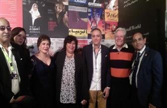 """افتتاح معرض """"رحلة مهرجان القاهرة السينمائي"""" بحضور وزيرة الثقافة وعدد من النجوم"""