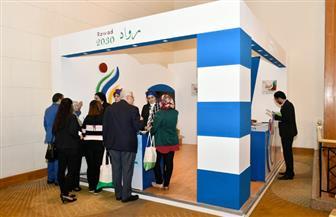 الأسبوع العربي للتنمية المستدامة يستضيف جناح مشروع رواد 2030  صور